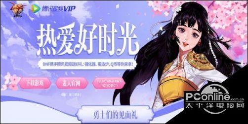 dnfsf发布,160春节礼包产物物价走势第一天开服是否最高